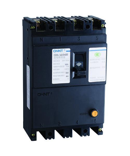 正泰漏电保护器 家用空气开关小型断路器带漏保电闸 总开关dz15le